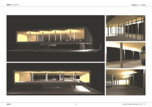 171110_Kurushima Lighting plan_draft_p002-2